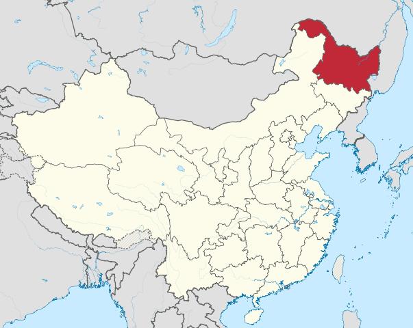 Heilongjiang prowincja chiny