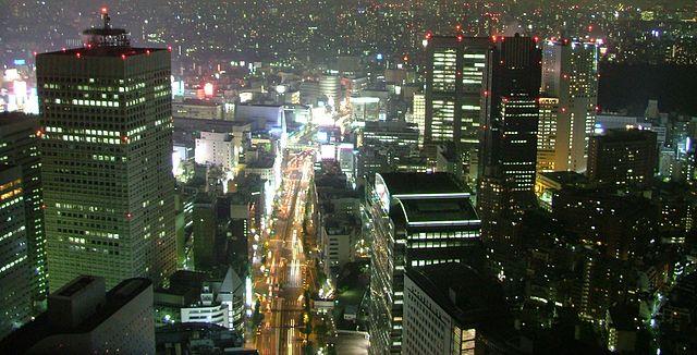 Tokio centrum