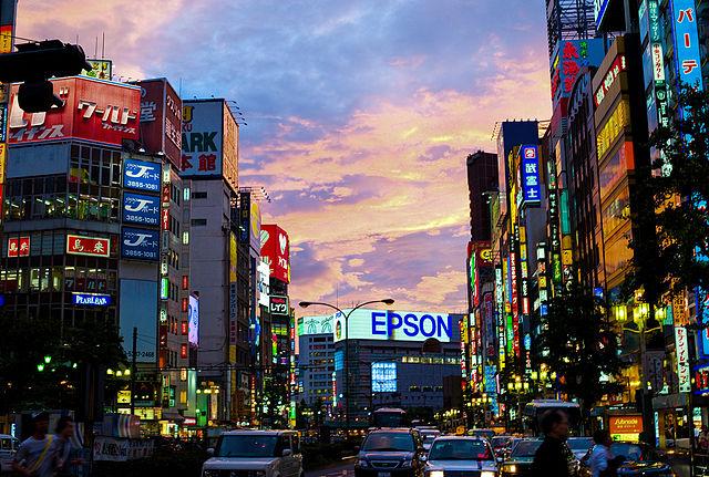 centralne tokio