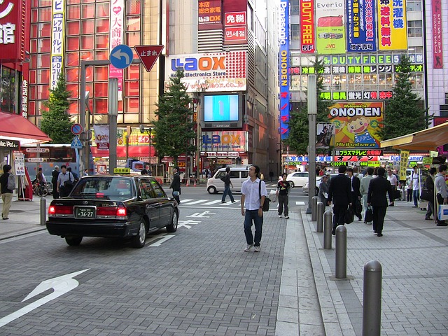 japonia gospodarka