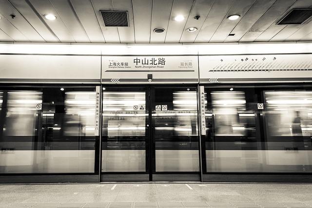 metro chiny